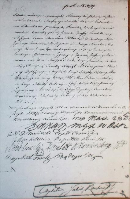 Last (11th) page of 1811 Vilnius Gedroyc patent