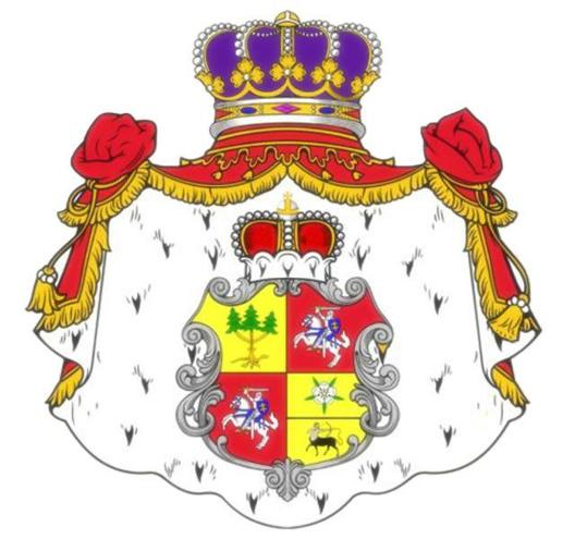 true arms of King Roman