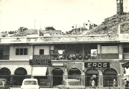 EROS Steamer Point 1962